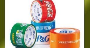 چسب بسته بندی چاپدار